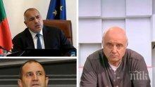 САМО В ПИК: Социологът Васил Тончев: Поведението на президента Радев е все по-провокативно. Политическото напрежение между двамата генерали ще расте