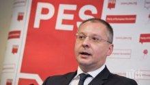 Станишев, Коща и Ципрас на дискусия за евроизборите и обновлението на ГСДП в Берлин