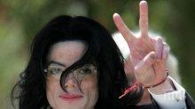 Яке на Майкъл Джексън беше продадено за 300 хил. долара на търг