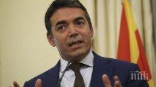 Първият дипломат на Македония: Влизането ни в НАТО не означава лоши отношения с Русия