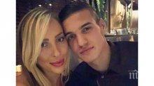 Националът Десподов се обясни в любов на дъщерята на банкерката Цветелина Бориславова