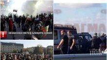 ИЗВЪНРЕДНО В ПИК: Ето ги лицата на метежа - рокери, ултраси и мутри с джипове блокираха България (ГАЛЕРИЯ)