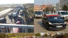 МВР напомня: Няма протест, който да разрешава блокирането на магистрали и главни пътища