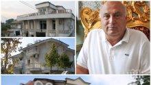 ДЛЪЖНИК: Цар Киро не е платил 42 000 лeва данъци за палатите си в Катуница