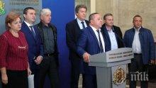 ПЪРВО В ПИК TV: Кметовете доволни, благодарят на Борисов и отказват протести (ОБНОВЕНА)