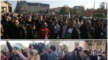 ИЗВЪНРЕДНО В ПИК TV: Незаконен метеж блокира София - организаторите са познати лица от протестите пред Съдебната палата, футболни агитки пуснаха димка пред Министерски съвет (ОБНОВЕНА/СНИМКИ)