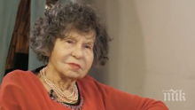96-годишната Стоянка Мутафова станала актриса след... пощипване по бузата