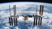 Първата японска спускаема капсула с материали от МКС се приземи в Тихия океан