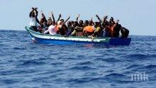 Лодка с мигранти потъна край Измир, 10 души за в неизвестност