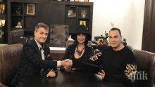 """""""Ритон"""" подписа ексклузивен договор с Драго Чая - ето за какво..."""