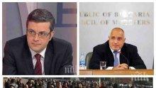 САМО В ПИК! Депутатът Тома Биков остро: Привържениците на ГЕРБ отдавна са на ръба сами да си направят митинг. В момента се подменя вотът на повече от милион и половина българи
