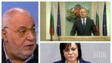 В ДЕСЕТКАТА: Румен Радев - българският Пиночет. Това ли преследва президентът в битката за властта, сценарият е страшен за държавата