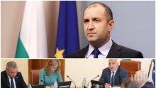 ИЗВЪНРЕДНО В ПИК: Румен Радев разрази нова война с правителството, скочи и на медиите