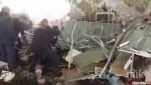 Срути се покривът на мол в Минск (ВИДЕО)