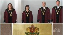 ИЗВЪНРЕДНО В ПИК TV: Новите конституционни съдии положиха клетва (ОБНОВЕНА/СНИМКИ)