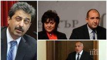 Г-н Радев, Еврокомисията очевидно не е съгласна с вас - България не е блато