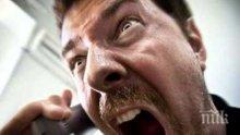Превъртял ревнивец вцепени гаджето си със зловещо обаждане: К**во, ще те разчленя!
