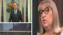 Цецка Цачева за речта на президента Радев: Тези заключения бяха не като на държавен глава, а като на лидер от опозицията