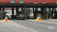 Македония започна рехабилитация на пътя към ГКПП Клепало