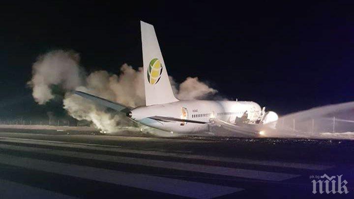 ДРАМА В НЕБЕТО: Пътнически самолет кацна аварийно, има ранени (ВИДЕО)