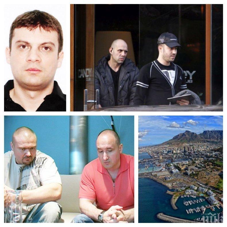 НОВА ВЕРСИЯ: Издирваният от Интерпол Стайко Стайков тръгнал по стъпките на Таки и братя Галеви - милионерът се покрил в убежищата им в ЮАР