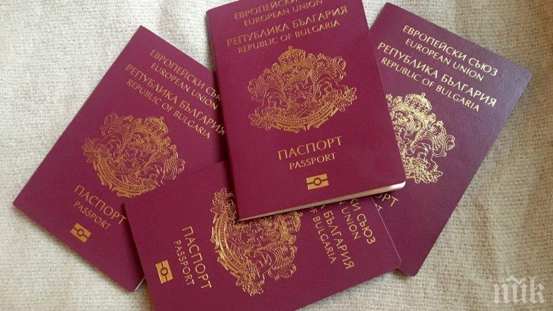 Спипаха в Киев монах с фалшив български паспорт