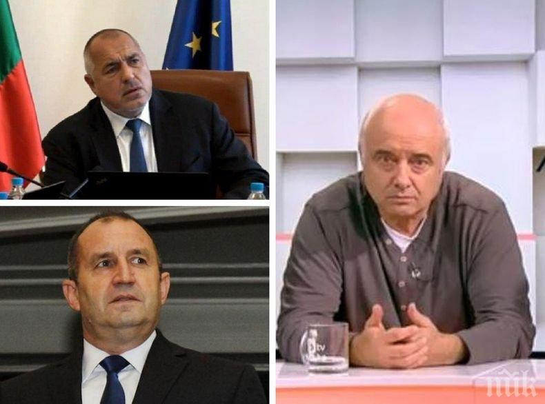 Социологът Васил Тончев: Президентският вот няма как да е предрешен - срещу Радев има сериозни партии като ГЕРБ и ДПС