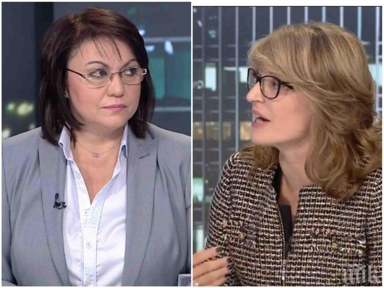 ПАНИКА В ЧЕРВЕНО: Корнелия Нинова като ястреб преди пленума на БСП, плаши правителството с бомба