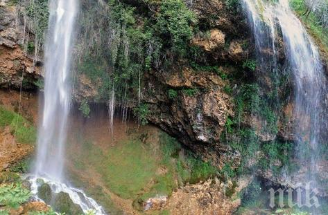 Туристка от Ниш се потроши на Скакавишкия водопад