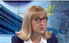ПОД ЛУПА: Цачева анализира доклада на ЕК - за първи път се говори за прекратяване на мониторинга