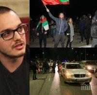 ИЗВЪНРЕДНО! Организаторът на протестите в Перник призна: Има хора, продаващи се за 20-30 лева и роднини от опозиционна партия! Спирам да организирам блокади