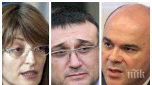 ИЗВЪНРЕДНО В ПИК TV: Захариева, Младен Маринов и Бисер Петков заедно при депутатите заради пакта на ООН за миграцията (ОБНОВЕНА)