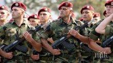 Сръбската армия започва учения в Ниш
