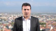 ВМРО-ДПМНЕ: Зоран Заев обвини Унгария в отвличането на Никола Груевски, Македония не заслужава такъв срам