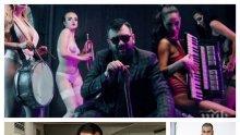 """КАТО ДВЕ КАПКИ: Азис се клонира - вижте кой е лика прилика с водещия на """"Биг Брадър"""" (СНИМКИ + ВИДЕО)"""