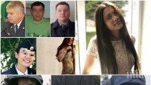 ОРГИЯ В РУСКОТО МВР: Как трима висши офицери изнасилиха младата си колежка