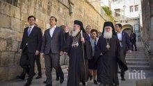 Гръцката църква иска свещениците да останат държавни служители