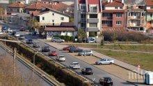 Глобиха 26 шофьори, участници в неделния протест в Сливен