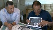 ЧУДО: Мозъчен тумор изчезна мистериозно преди пациентът да бъде опериран (СНИМКИ)