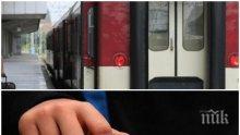 РАЗКРИТИЕ НА ПИК: Убийството край Вакарел - втори кървав инцидент във влак само за седмица