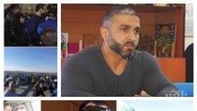 САМО В ПИК! 5 трупа в криминалното досие на едно от лицата на протестите - вижте черния списък на Вальо Бореца