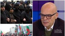 РАЗБИВАЩО: Тихомир Безлов: Лицата на протестите - от агитки до типични мутри