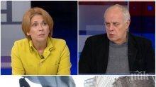 """ГОРЕЩО: Боряна Димитрова от """"Алфа рисърч"""" хвърли бомба: Протестите имат за цел да сформират политическа сила, която да бъде съюзник на БСП"""