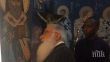 ЧУДО: Православна икона в Африка започна да мироточи