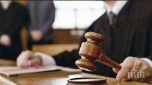 Германска певица от кюрдски произход бе осъдена на шест години затвор от турски съд