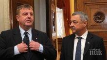 САМО В ПИК: Красимир Каракачанов с първи думи за оставката на Валери Симеонов. Ето какво е казал Борисов