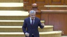 Неприличен жест на заместник-председателя на парламента на Румъния предизвика скандал