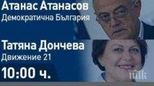 БНР в унисон с протестите - това ли е липса на медийна свобода, г-н Радев?
