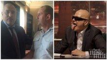 """Борисов """"вдига"""" партията на Слави Трифонов"""