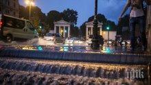 Ясновидка с ужасно предсказание: Страшно наводнение очаква Европа, Ватикана ще е под водата